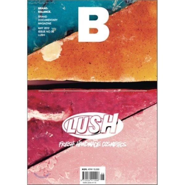 매거진 B (월간) : 5월  2012년  : Vol.6 러쉬(LUSH)  JOH   Company 편집부 편 상품이미지