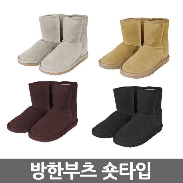 발모아 방한부츠 숏 타입/베이지 카멜 브라운 블랙/부 상품이미지