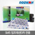 SM5 임프레션(1P)-활성탄필터-자동차에어컨히터