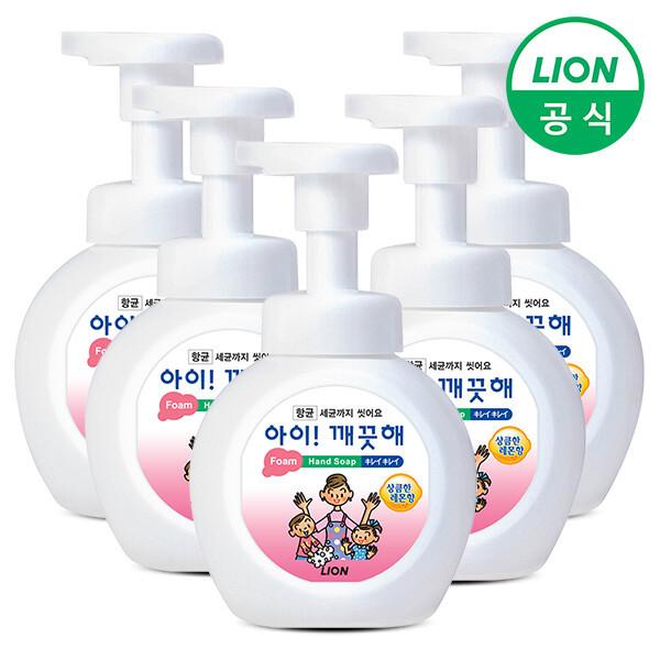 (현대Hmall) LION 아이깨끗해 거품형 250ml 용기 5개 (레몬/청포도/순) /손세정제/핸드워시 상품이미지