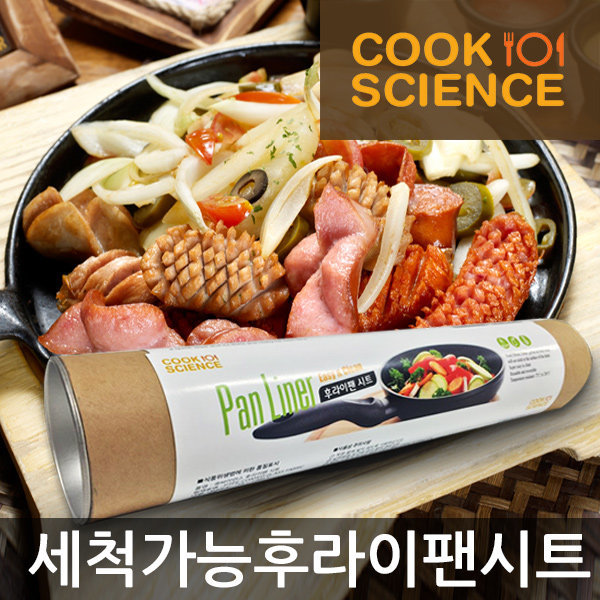 쿡싸이언스 후라이팬시트/생선구이팬/고기구이팬 상품이미지
