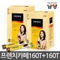 프렌치카페 카페믹스320T 커피믹스 커피 이중박스포장