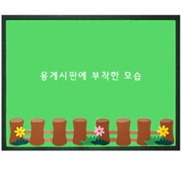 통나무울타리/갈색-대/환경꾸미기/펠트울타리 상품이미지