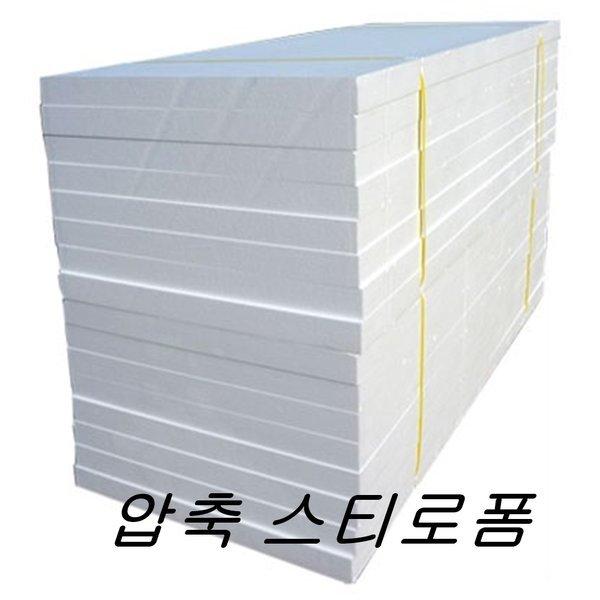 스티로폼/단열재/충진재/보온재/완충재/포장재 상품이미지