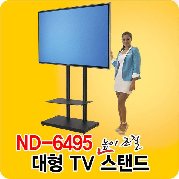 삼성/LG/그외 32~65 UHDTV/50kg지지/ND-6495 TV거치대 상품이미지