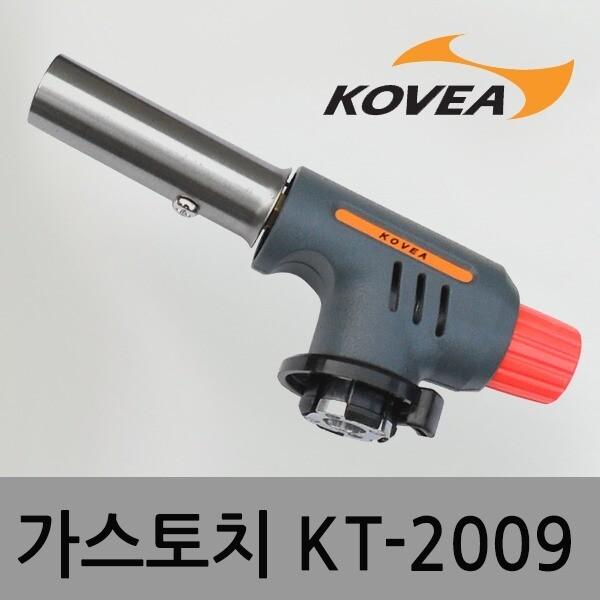 코베아 가스토치 자동점화 고화력 캠핑 숯불 KT-2009 상품이미지
