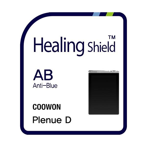 코원 플레뉴 D 블루라이트차단 방탄 액정보호필름 2매 상품이미지