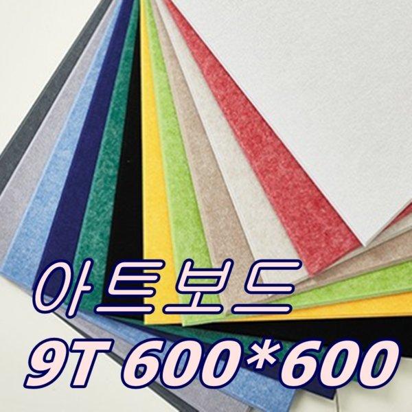 대원방음 600x600/아트보드/흡음재/방음/방음재 상품이미지