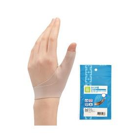 엄지손가락 바로미 손보호대 손목보호대 손가락보호대