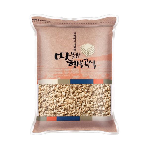 율무 1kg(국내산) /2019년산 상품이미지