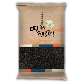 발아찰흑미 1kg /2019년 햇곡