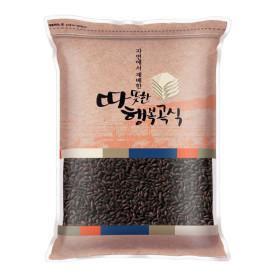 국산 발아찰흑미 1kg
