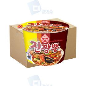 OTTOGI/INSTANT CUP NOODLES/Cup Noodle