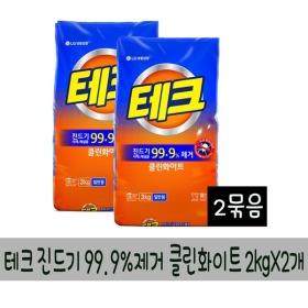 테크 진드기99.9%제거 클린화이트3kgX2/가루 세탁세제
