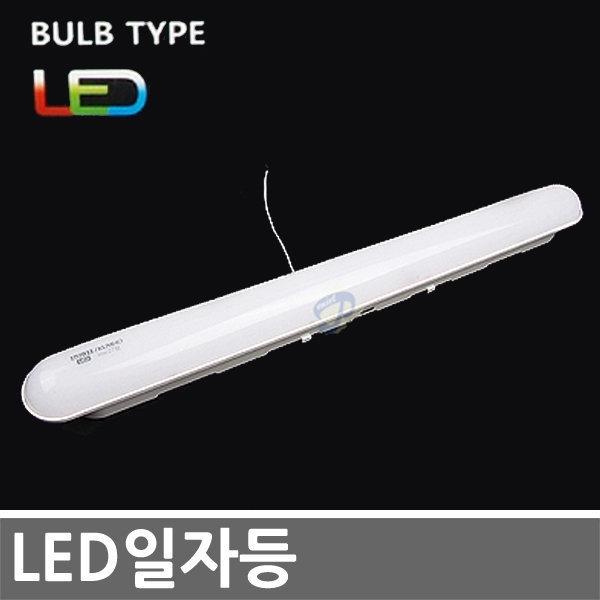 금호전기 (LED일자등30W)/LED전구/조명/거실등/등기구 상품이미지