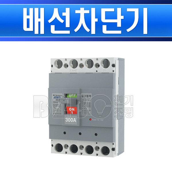 상도전기-배선용차단기-NFB-SSB404-400AF-4P-250A-35K 상품이미지