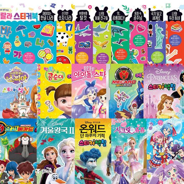 (3권무배)애플비 캐릭터 스티커북-쥬쥬/프리파라 외 상품이미지