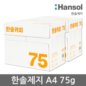 [한솔제지](현대Hmall)[무료배송] 한솔제지 한솔카피 75g A4용지 2박스(5000매)/복사용지