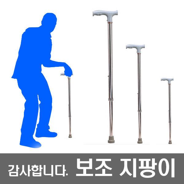 BK  실버보조지팡이 /실버용품/보조기구/지팡이 상품이미지