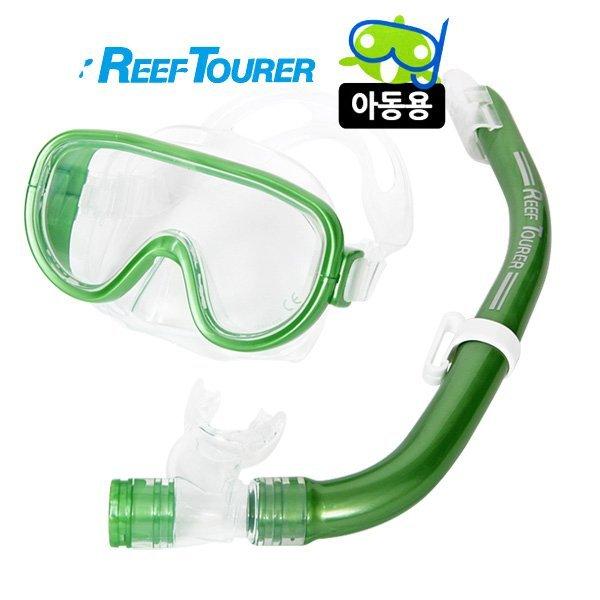 Reef Tourer 리프투어러 아동용 마스크+스노클세트 RC-1214QJ SG 상품이미지
