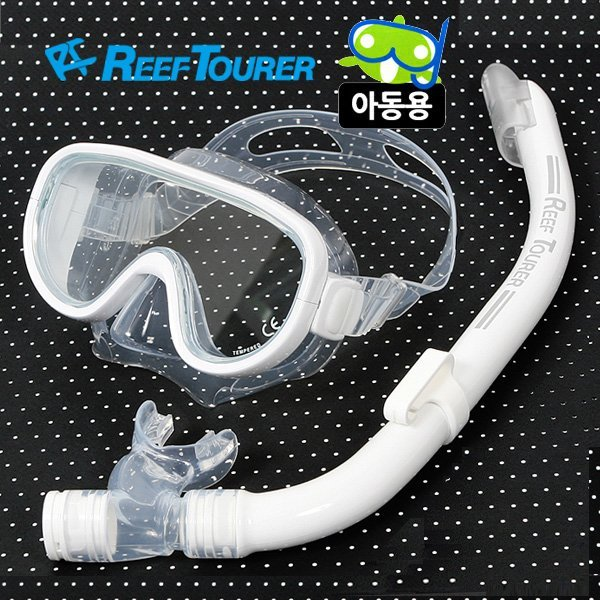 Reef Tourer 리프투어러 아동용 마스크+스노클세트 RC-1214QJ W 상품이미지