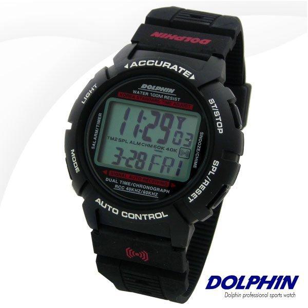 DOLPHIN  돌핀  MRP950-1 A 디지털 전파시계 상품이미지