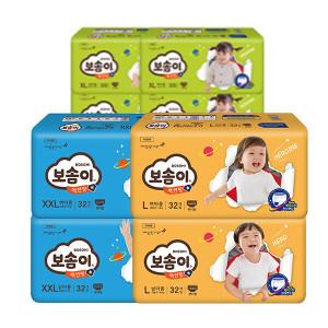 디오가닉 기저귀 2BOX (+스타벅스 1만원)