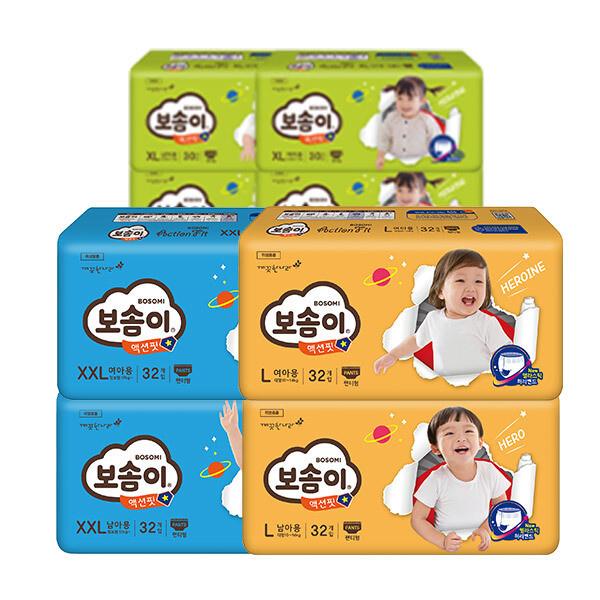 보솜이 밴드/팬티 기저귀 2BOX 모음전 상품이미지