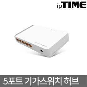 .EFM ipTIME H6005-IGMP 기가/스위치허브/5포트