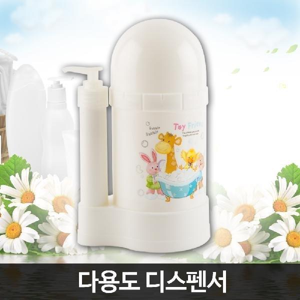 플라스틱 세제통/세제용기/샴푸통/디스펜서 상품이미지