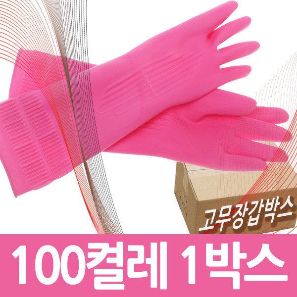 태화고무장갑 100켤레 1박스 도매판매 꽃밴 선밴 AAA 상품이미지