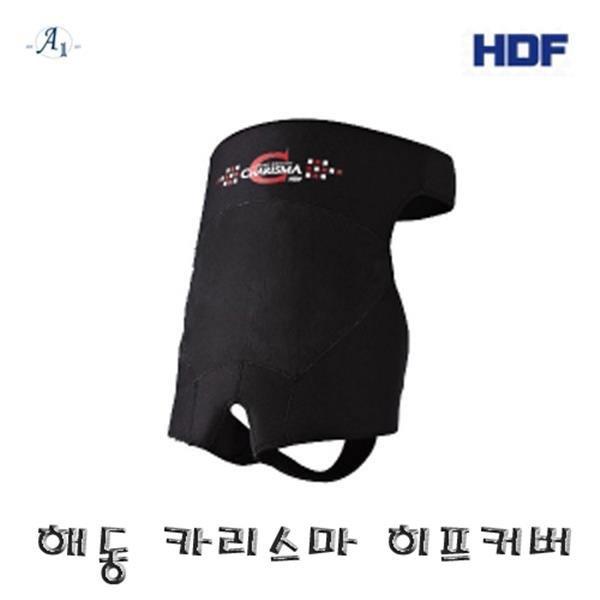 해동 HB-262 카리스마 히프커버 상품이미지