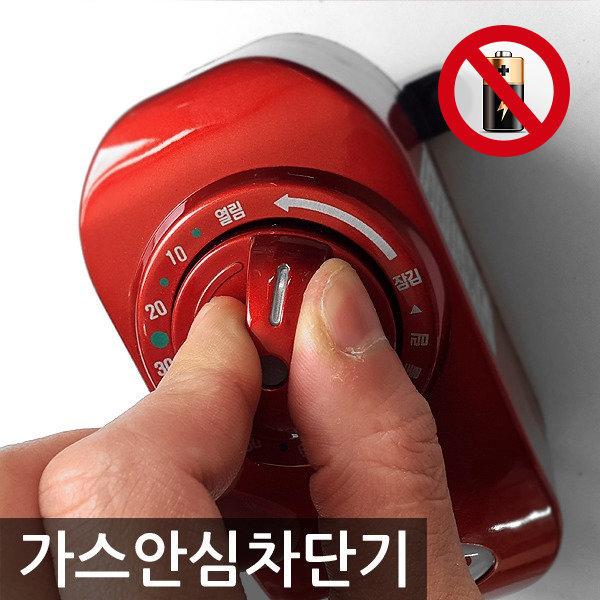 가스렌지/자동/가스타이머/가스차단기/가스락/NGT-001 상품이미지