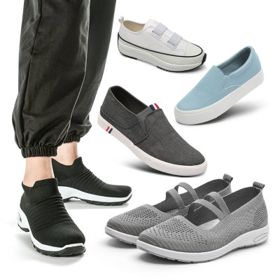 Special Price For Limited Quantity/Running Shoes/Running Shoes/Shoes/Lightweight/Running Shoes/Sneak