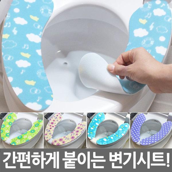 간편하게 붙이는 변기커버 시트 8종 세탁OK 상품이미지
