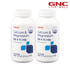 [GNC]칼슘 앤 마그네슘 60정 2병_사은품증정