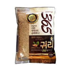 귀리 5kg 캐나다산 귀리쌀 /2019년산