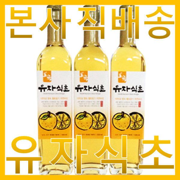 초산정 유자식초 3병x500ml /옹기/발효식초/본사배송 상품이미지