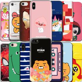 핸드폰/갤럭시S9/S8/S7/노트9/노트8/G7/Q6/X4/플러스