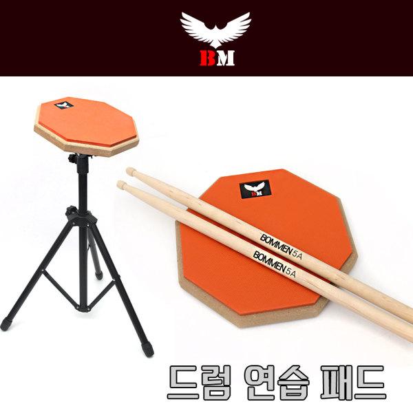 드럼패드 다리포함 지름20cm 드럼연습 드럼용품 상품이미지
