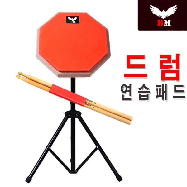 드럼연습패드 풀세트 지름20cm 드럼패드 드럼용품 상품이미지