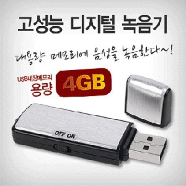 it-1003/고성능디지털녹음기/대용량메모리/초소형 상품이미지