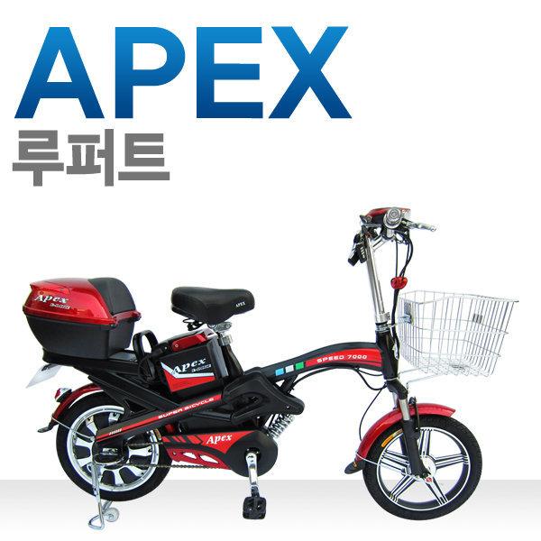 전기자전거 루퍼트/전기자전거 스쿠터형/기름값걱정NO 상품이미지
