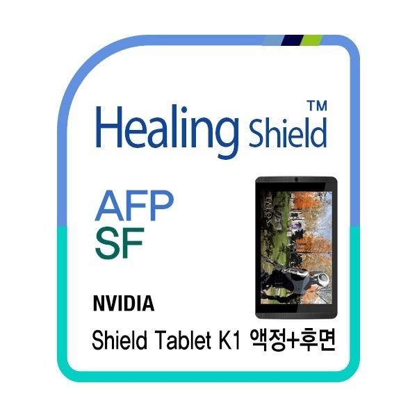 엔비디아 쉴드 타블렛 K1 AFP 액정보호필름 1매+후면 상품이미지