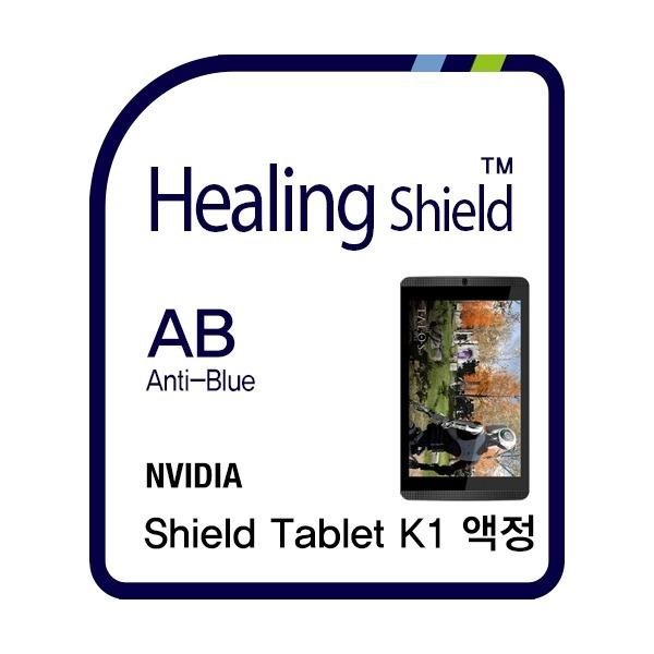 엔비디아 쉴드 타블렛 K1 AB 액정보호필름 전면 1매 상품이미지