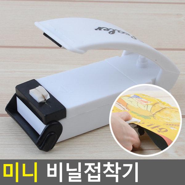 비닐접착기 핸드실러 실링기 밀봉기 수입과자 포장 열 상품이미지