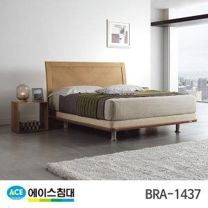 BRA 1437-N DT3등급/LQ(퀸사이즈)