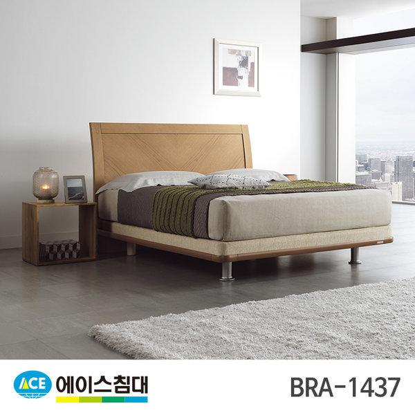 BRA 1437-N DT3등급/LQ(퀸사이즈) 상품이미지