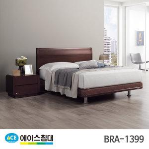 BRA 1399-N DT3등급/LQ(퀸사이즈)