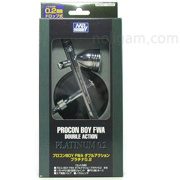 군제 플래티넘 에어브러쉬 0.2mm PS270/에어브러시 2 상품이미지